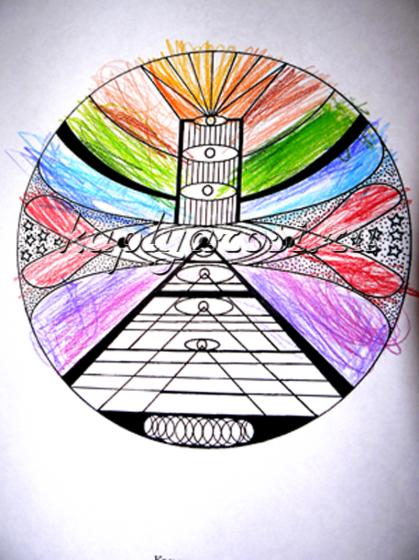 Мандала или рисунок в круге
