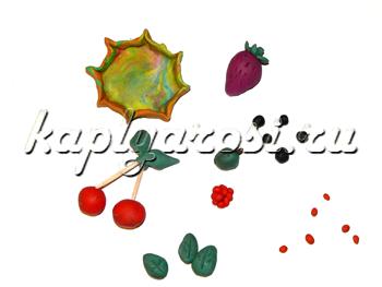 Ягодка к ягодке