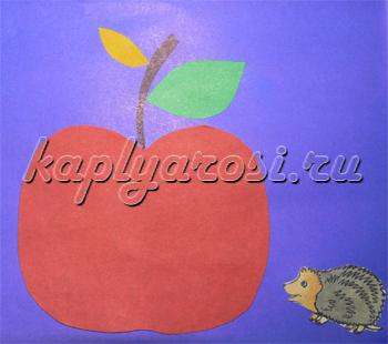 Спелое яблоко