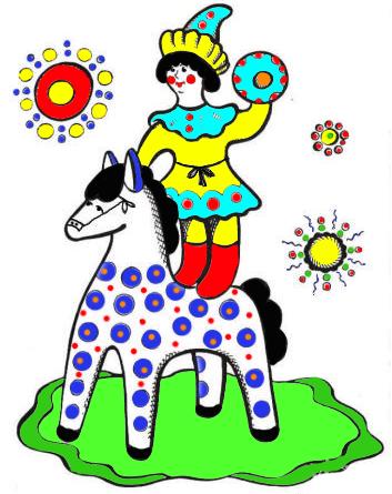 дымковская игрушка картинки рисунок