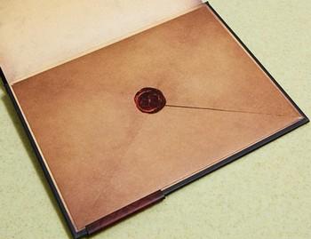 Загадочное письмо