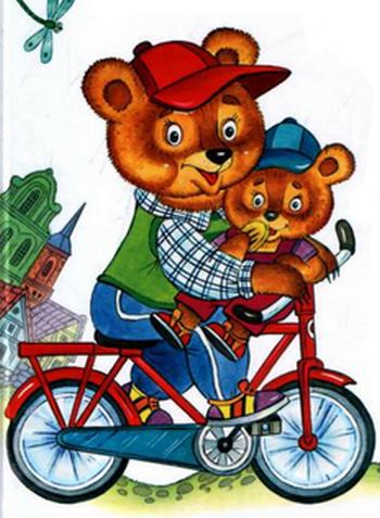 Ехали медведи…