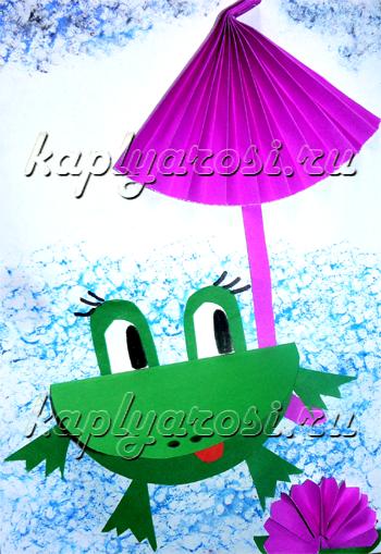 Лягушка под зонтиком