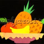 Вазочка с вкусными фруктами