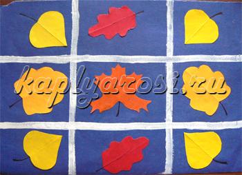 Осенние листья на окошке